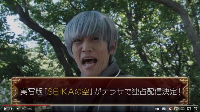 【あのキス】劇中に登場する漫画『SEIKAの空』がまさかの実写化⁉︎ 松坂桃李・井浦新・三浦翔平が濃いキャラクターを演じているよ