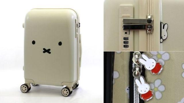 ミッフィースーツケースがシンプルでありながらインパクト大! 細かな部分までミッフィーが隠れているよ