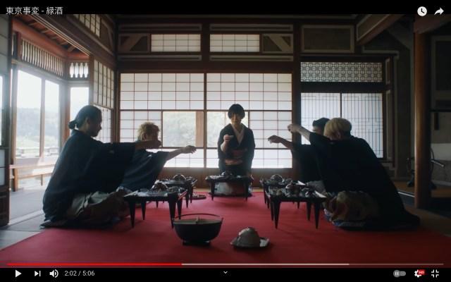 YouTubeに東京事変新曲『緑酒』のMVが公開 / 日本の美しさが溢れる映像美と音楽にうっとりする内容です