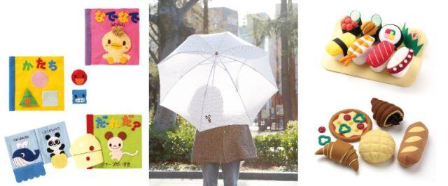 自分で傘を作るユニークな「Giiton」のDIYキットが楽しそう! 子どもと一緒に作れるキットもあるよ〜♪