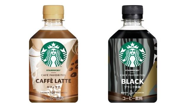 スターバックスでは初のペットボトルコーヒーがセブン&アイグループ限定で登場! カフェラテとブラック味です