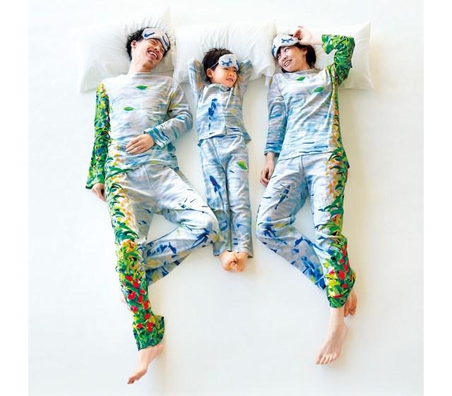リアル「川の字」になれるパジャマがユニーク! 親子で着て寝るとベッドの上に川が流れるよ