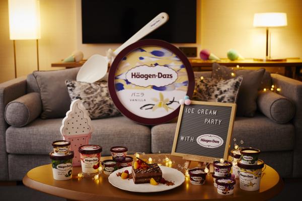 京王プラザホテルに夢のような「映画鑑賞しながらハーゲンダッツ食べ放題」プランが新登場! パティシエお手製の「アイスクリームケーキ」もついてくるよ