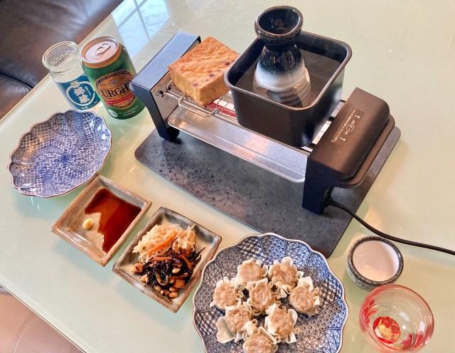 「せんべろメーカー」を使った家飲みが最高すぎた! 炙りや熱燗機能のおかげで本格的な味を楽しめるよ