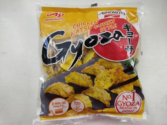 「カツカレー」が海外で人気 → 冷凍餃子になった! 味の素「チキンカツカレースタイル餃子」を食べてみたら…カツは行方不明