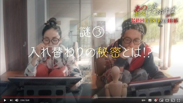 TVerで『あのキス』スピンオフドラマ『SEIKAの空』第1話を公開しているよ~! 松坂桃李が勇者になるシュールなストーリーです