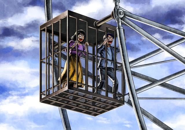 富士急ハイランドが人間を檻に入れて高所に吊るす!? 新作お仕おき檻覧車『監ごくん 牢ごくん』」が怖すぎる…!