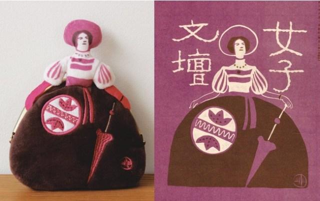 日本初の女性雑誌がポーチに!? フェリシモから『女子文壇』を立体的に再現したポーチが登場しました