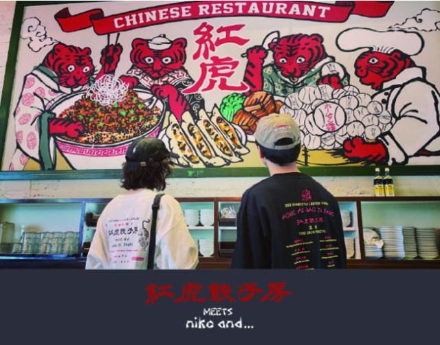 ニコアンドが中国料理店「紅虎餃子房」とコラボ! 洋服だけじゃなく茶器やレンゲなど中華食器も充実しているよ