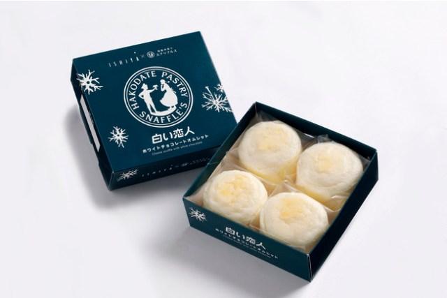 この北海道コラボは尊い…! 白い恋人×チーズオムレットで生まれた「白い恋人 ホワイトチョコレートオムレット」が傑作な予感