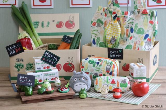 トトロと野菜の組み合わせが可愛い雑貨シリーズが新登場! トウモロコシの形になるエコバッグやフィギュアなどがそろっています♪
