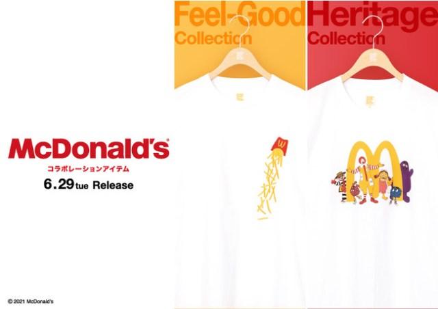 マクドナルド×グラニフのコラボに注目! 懐かしのドナルドやスピーディーなどのキャラクター達がデザインされているよ!!