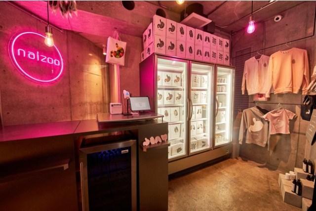 おしゃれカフェではなく…ホルモンの無人販売所!! 24時間営業「naizoo ホルモンショップ」が自由すぎて好きになる