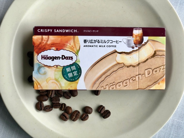 ハーゲンダッツ新作「香り広がるミルクコーヒー」…食べ終わるまで淹れたてコーヒーの幸せなアロマがずっと感じられます♡