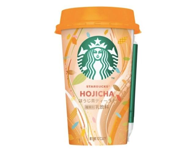スタバのチルドカップに「ほうじ茶ティーラテ」が新登場! 全国のコンビニで買えるよ〜