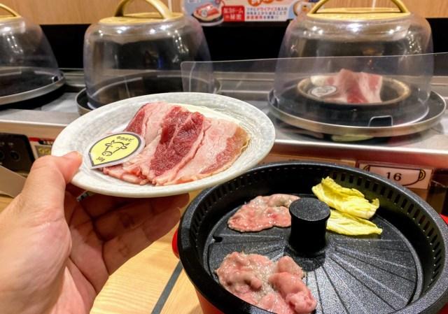 【レポ】「ひとり焼肉食べ放題」が気軽にできる! レーンの上をお肉が回る「ひとりしゃぶしゃぶ いち」が最高だった