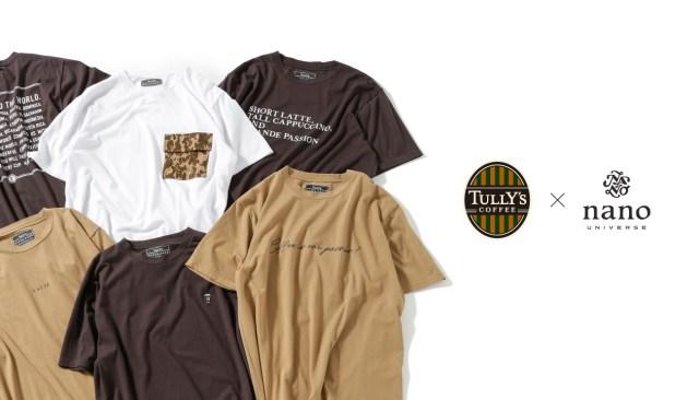 【コラボ】タリーズ×ナノ・ユニバースがコラボ! コーヒーの抽出殻で染めたTシャツなど環境に配慮したアイテムが登場