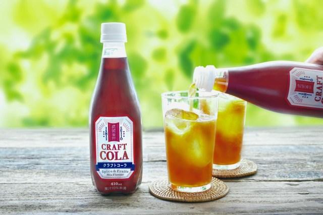 """成城石井オリジナルのクラフトコーラで贅沢な夏を…♡ 6種のスパイスと4種の果汁で """"ツウ"""" な味わいが楽しめます"""