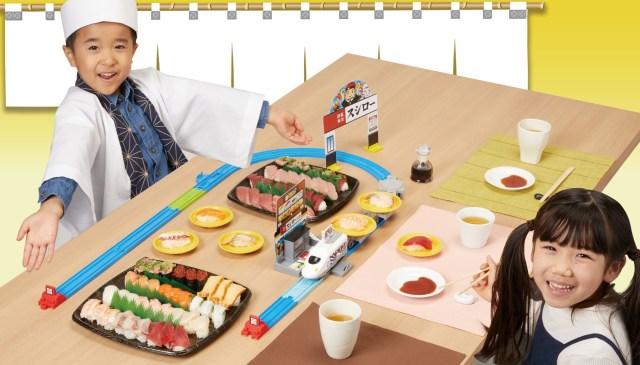プラレール、ついに電車と寿司を回し出す! 「極み!おとどけ!スシロー×プラレール」が攻めすぎている内容だよぉ!!