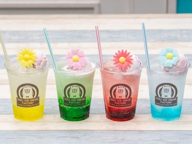ロールアイスクリームファクトリーに話題の「クリームソーダ」が登場! パステルカラーのアイス×フランス製のお花のトッピングが可愛い〜♪
