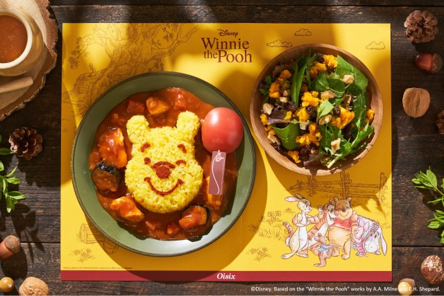 不器用でも「くまのプーさんのカレー」が簡単に作れる! 食材&レシピがセットになったオイシックスのミールキットでおうちご飯を格上げ♪