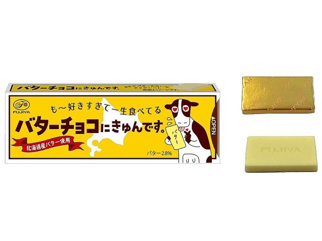 【セブン限定】バターアイスの再来なるか…⁉︎ 不二家から「超バター」なスイーツ2種類が登場するぞおおお!