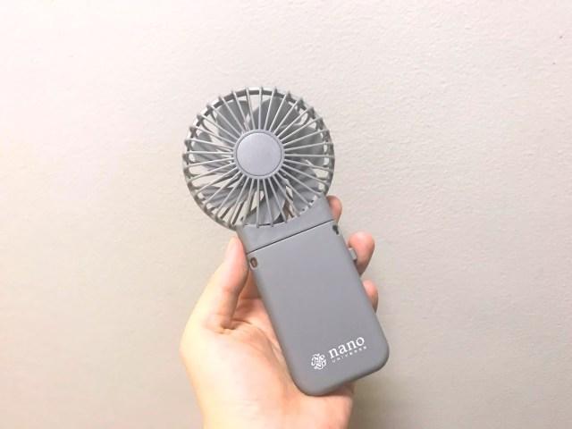 『steady. 8月号』付録「3WAYハンディ扇風機」が使い勝手よすぎ! 手持ち・首掛け・デスク置きで使えて風量も強い