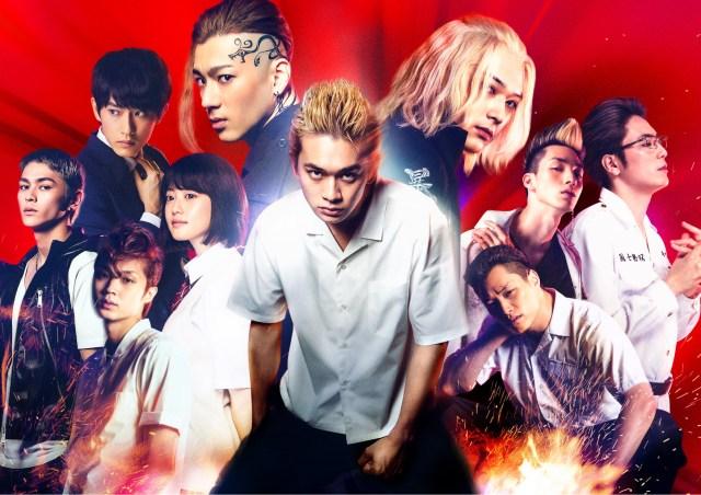 映画『東京リベンジャーズ』はタイムリープするヤンキー映画!北村匠海、吉沢亮らの華麗なバトルシーンが胸アツです