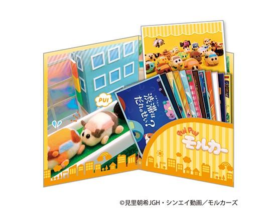 モルカーの切手セットが登場~! アニメ全12話のタイトルイラストのポストカードがついた豪華仕様です