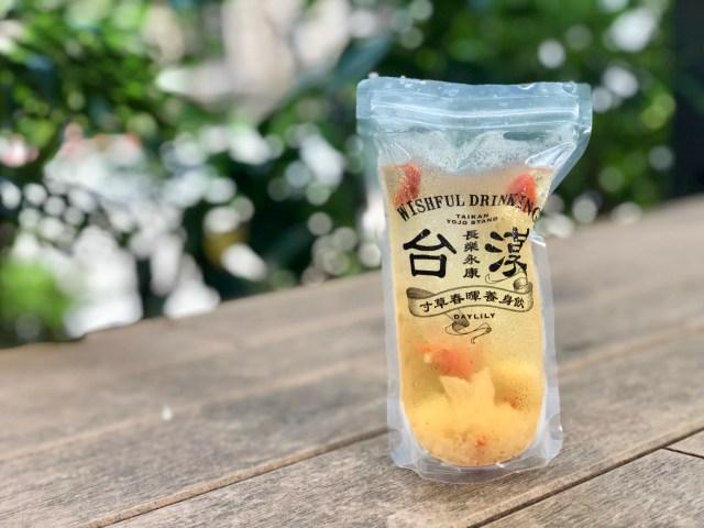 【レポ】タピオカミルクティーの次に流行る!? 台湾発の「白キクラゲジュース」を飲んでみた