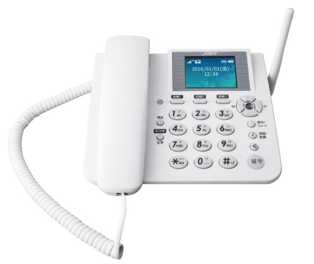 SIMカード挿すだけで固定電話風の電話になる「ホムテル」が使えると話題に! スマホが苦手シルバー世代にも◎
