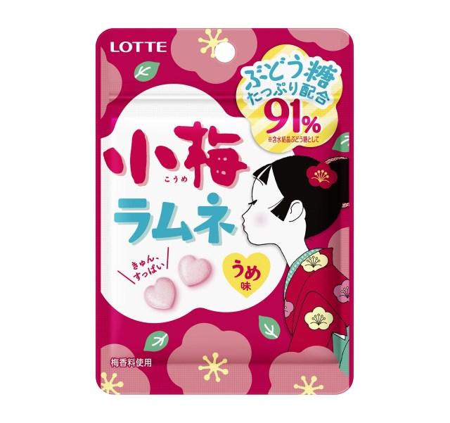 キャンディの小梅がラムネになって期間限定で登場♪ ピンクのハート型のラムネは甘酸っぱい初恋の味を楽しめそう♡
