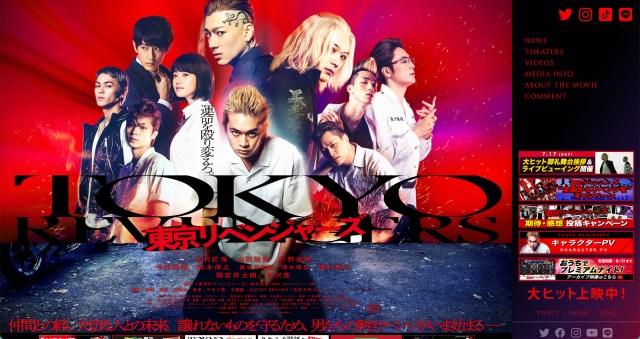 映画『東京リベンジャーズ』の吉沢亮演じる「黒髪マイキー」が美しすぎる…闇落ち感がたまりません