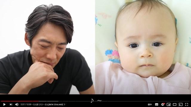 専門家が検証! なぜ反町隆史の『POISON(ポイズン)』は赤ちゃんが泣き止むのか…その秘密がついに明らかに!