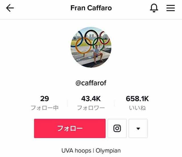 アルゼンチンの選手のtiktokは選手村や食堂などのツアー動画を公開中! 「選手から見たオリンピック」を楽しめます