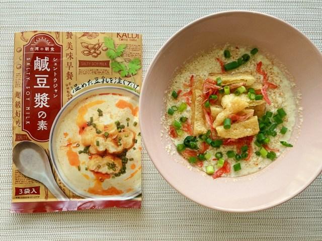 夏バテには台湾の豆乳スープ! KALDIの「シェントウジャンの素」は温めた豆乳を注ぐだけ◎
