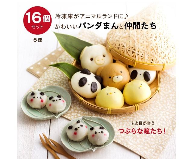 ただの中華マンではない! 商品名「食べるのが切なくなっちゃう、かわいいパンダまんと仲間たち」は確かに切なくなる可愛さ