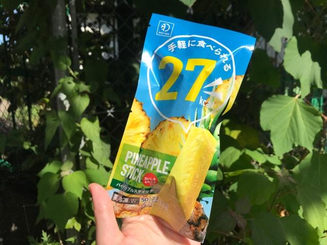 セブンイレブンの「冷凍パイナップルスティック」はダイエット中のおやつに最適! 驚異の甘さで低カロリーを実現