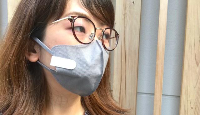 【正直レビュー】マスクにつける扇風機「マスクエアーファン」で暑さと蒸れは解消されるのか!? 実際に使ってみた