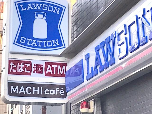 【裏技】ローソン「マチカフェ」にタンブラーを持参すると39円値引きされる! 実際にやってみたよ