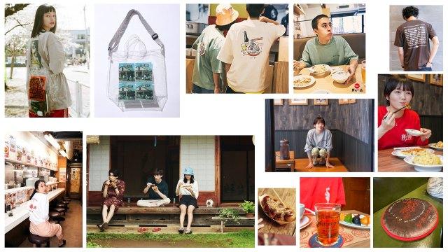 いま「飲食店×ファッション」コラボがアツい!!  「餃子の王将」「天下一品」「銀だこ」など7種類をいっきに紹介するよ