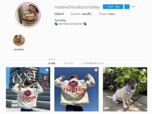 編み物名人の金メダリスト・トーマス・デイリー選手の最新作はカーディガン! 「東京」の2文字と着物風デザインが素敵~♡