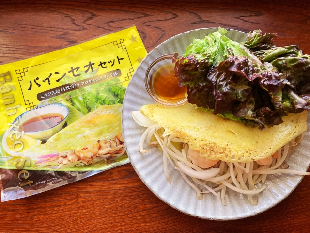 【KALDIおすすめ】「バインセオセット」でベトナム風お好み焼きつくってみた!肉も野菜もとれる最強夏ごはんが爆誕