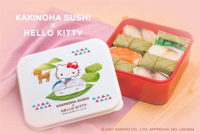 ハローキティが奈良の名産「柿の葉寿司」とコラボ! レアデザインの容器はランチボックスとしてリユースできるよ