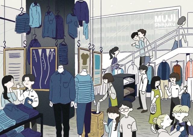 2021年秋「MUJI 新宿」「無印良品 新宿」がリニューアル!  日替わり弁当や24時間利用可能な自販機が登場します!