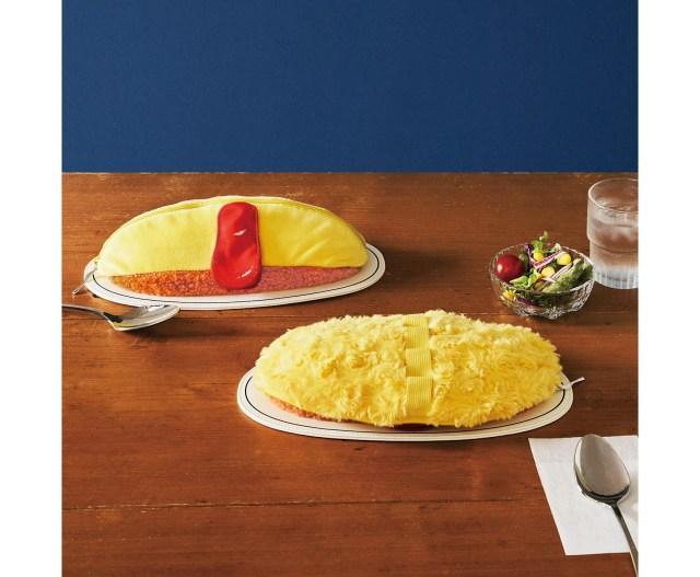 ファスナーを開くと半熟卵がとろ~り!? あの快感を楽しめるフェリシモの「ふわとろオムライスポーチ」