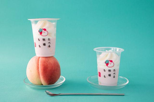 【ファミマ限定】みんな大好き「たべぼく」に「桃味」が出た~! 桃果肉入りのジェラート×ミルクアイスが美味しそう…