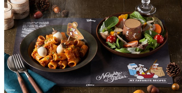 オイシックス×ディズニーの新作ミールキットは「チップ&デール」! 親子で秋を感じる食卓を楽しめるよ♡