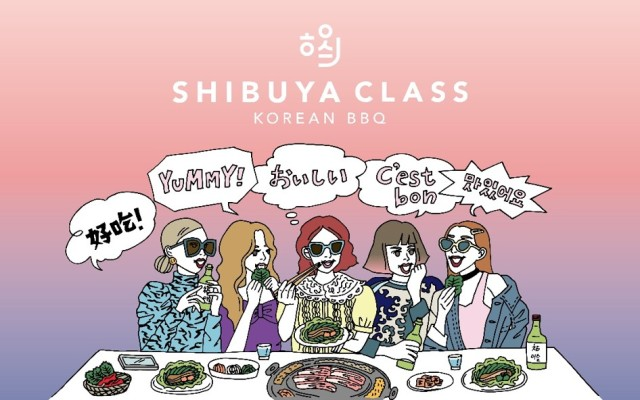 SHIBUYA109屋上の「渋谷クラス」は新名所になるか…!? 解放感ある空間で韓国風BBQ「サムギョプサル」を楽しめるよ