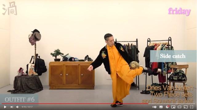 ピース又吉がYouTubeで「こじはるLOOKBOOK」のパロディーを公開! クセ強めなアイテムが登場するよ